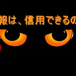 沖縄県で年越しをするならココがおすすめ!県民のおすすめスポット~日の出編~